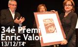 34é Premi Enric Valor de narrativa juvenil Enric Valor