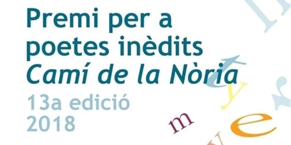 """Convocat el 13é premi """"Camí de la Nòria"""" per a poetes inèdits"""
