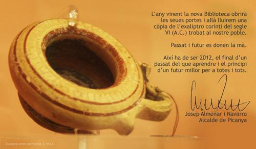 felicitacio_picanya_2011_500px