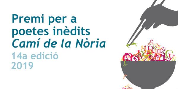 """Convocat el 14é Premi de Poesia """"Camí de la Nòria"""""""